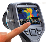 上海旺徐特价美国菲力尔FLIR E50红外热像仪