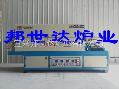 BXG-20-10-納米材料氣氛回轉爐,金屬粉末燒結爐