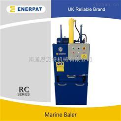 RC-5xL欧盟标准一体式医疗垃圾打包机,垃圾压实机