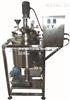 GRS2000-环氧水性涂料乳化机