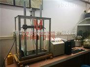 压电高频疲劳试验机PDW-1济南方辰