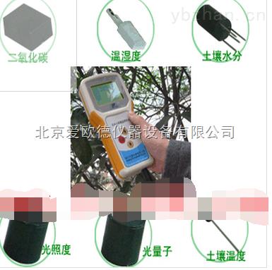 手持農業環境氣象監測儀