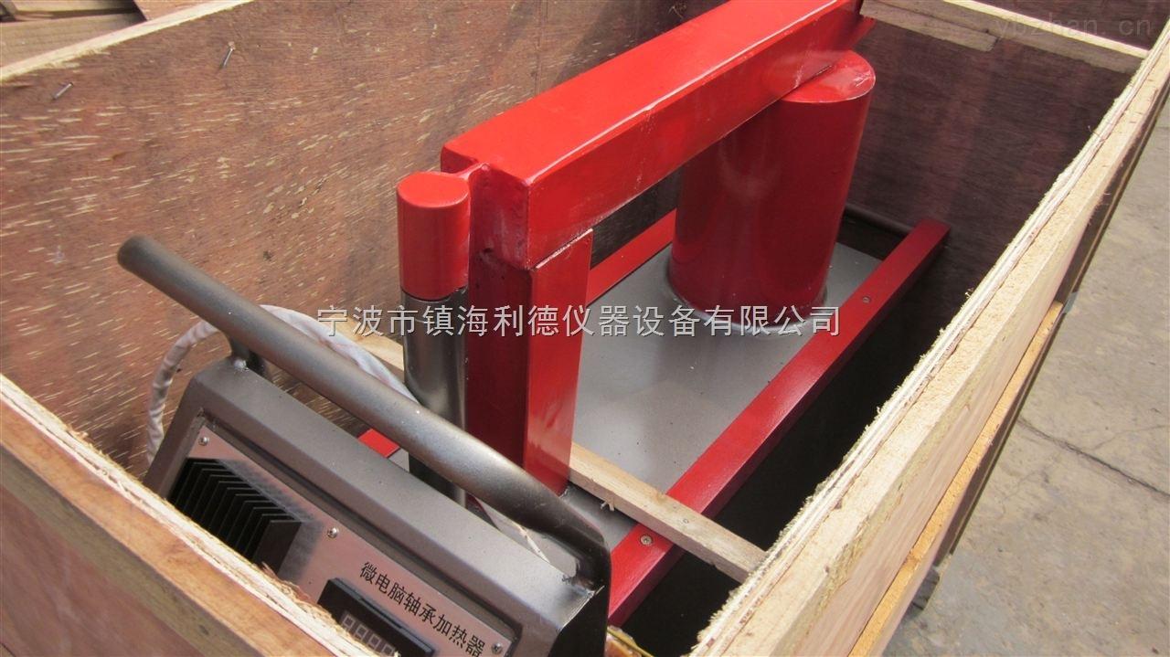 黑龙江TH-24轴承加热器现货厂家