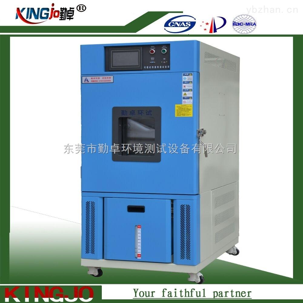 CK-上海品牌高溫加速老化試驗箱