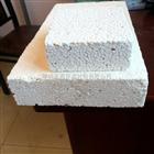 河北备案硅质改性聚苯板价格