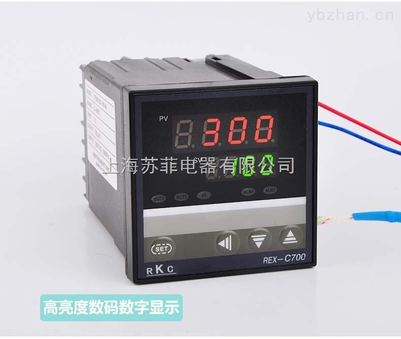 數顯溫控儀REX-C700