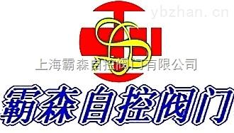 ZSL型-ZSL型直行程气动活塞式执行机构