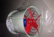 廠房固定式防爆管道通風機CBF-1.1千瓦