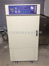 SC-DZF-6050大型真空干燥箱