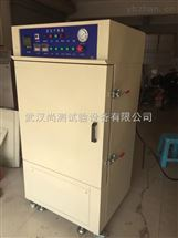 SC-DZF-6090荆州二手真空干燥箱