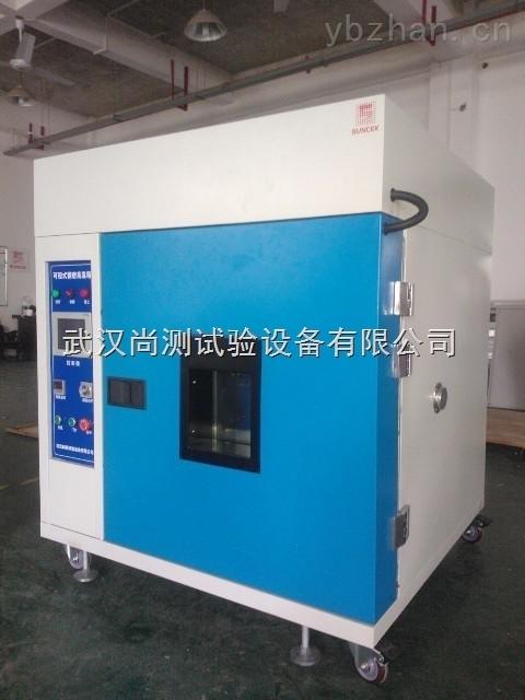 SC-LH-024-伺服电机老化箱