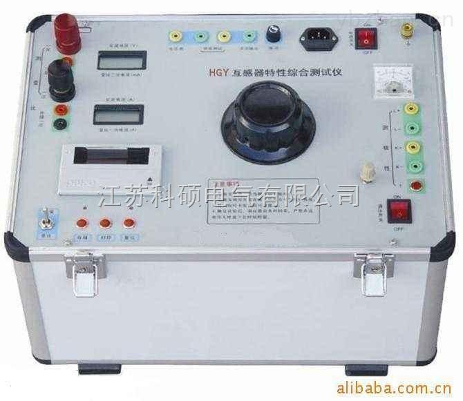 WDPT-C型二次压降及负荷测试仪