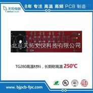 进口雅龙ARLON880,85N材料高频高温电路板生产厂家