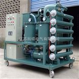 LK系列抗燃油专用滤油机