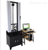 橡胶拉伸试验机、电子万能拉力试验机
