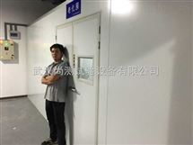 SC-BIR-081武汉高温老化房现场安装