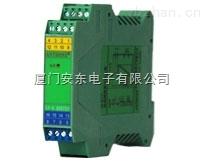 隔离器LU-G12模拟量信号隔离处理器/配电器(一入二出)