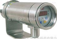 西藏回转窑窑尾烟室测温1300-1400度成套系统优供
