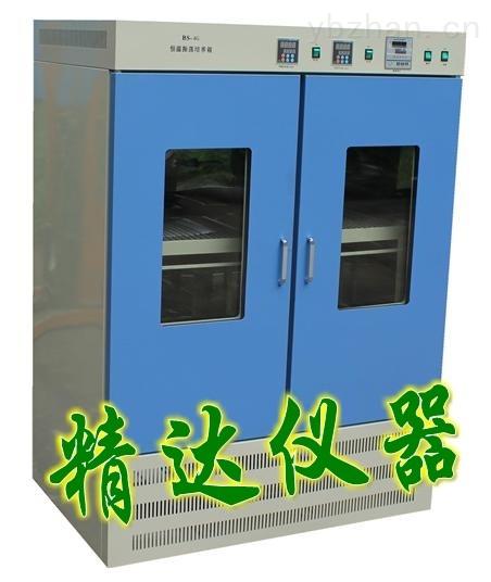 DP-2010B-大容量立式双层双门全温振荡培养箱