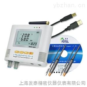 三路短信报警温湿度记录仪L95-62