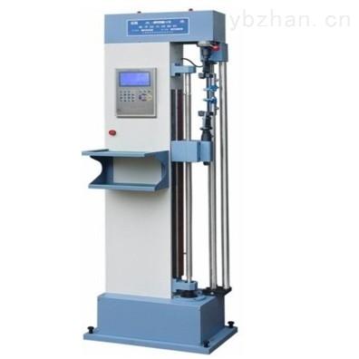 JDL-5000N-JDL 系列单柱式数显电子万能试验机