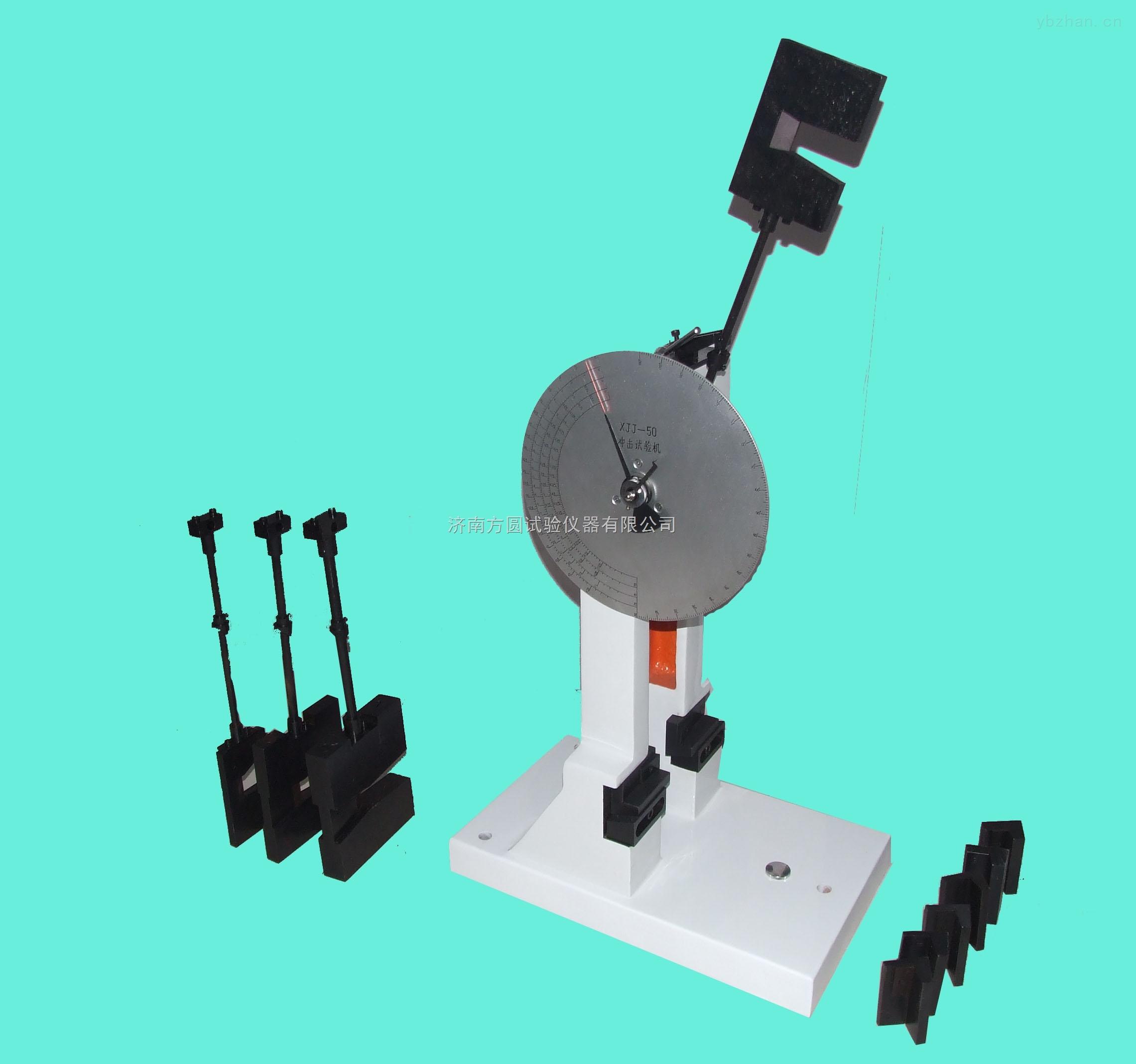 纤维增强塑料简支梁冲击韧性试验机 V型试样塑料冲击试验设备