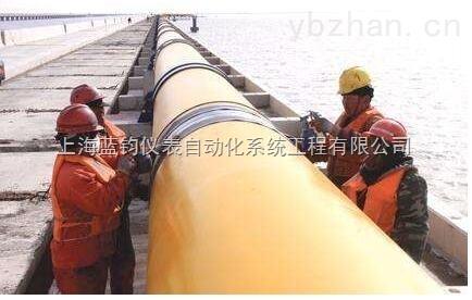 石油化工管道伴热电缆