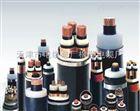 WDZH-BYJ(F)-2.5低烟无卤阻燃耐火辐照电缆_电线电缆