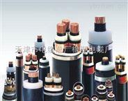 什么是WDZN-KYJV控制电缆/规格及用途有哪些
