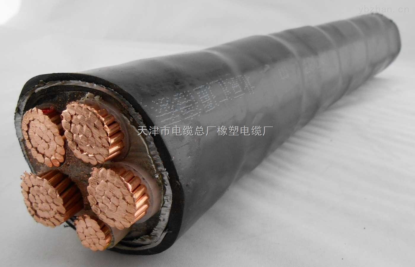 煤礦用通訊電纜特點
