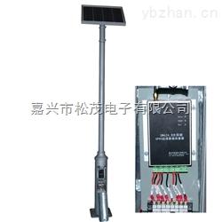 嘉兴松茂 GPRS太阳供采集器一体式 太阳能杆RTU