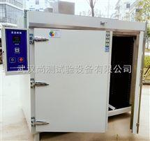 SC/GW-36A高温烘箱