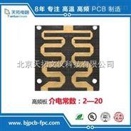 国产高频铁氟龙电路板加工聚四氟乙烯电路板生产