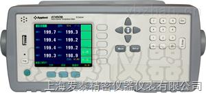 台式多路温度测试仪