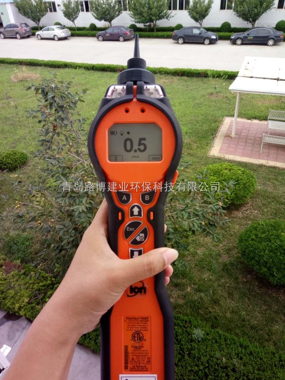 PCT-LB-05-PCT-LB-05英国离子VOC检测仪虎牌