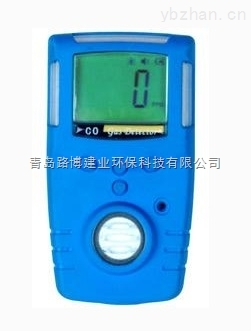 LB-DQX-路博LB-DQX型便攜式有毒有害氣體檢測儀