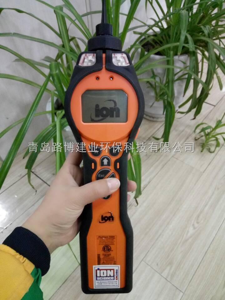 英國離子基礎型TIGER LT便攜式 VOC 氣體檢測儀