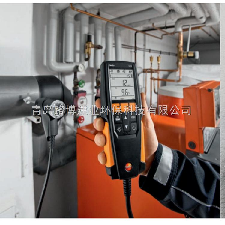TESTO320-德图testo 320燃烧效率分析仪德国进口烟气分析仪
