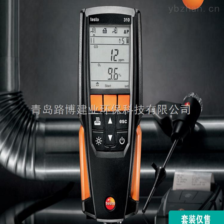 testo 320-德国德图烟气分析仪testo