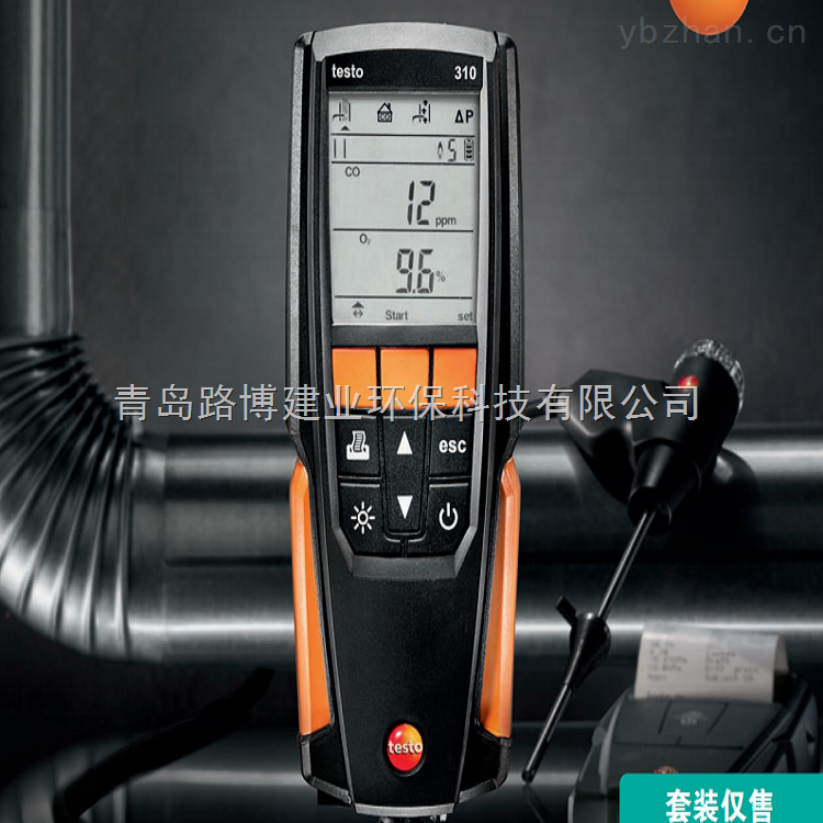 testo 320-德國德圖煙氣分析儀testo