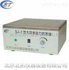 DJ-1大功率磁力搅拌器/大容量磁力搅拌器