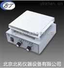 北京现货供应EMS-9A加热磁力搅拌器