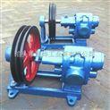 优质CB齿轮泵供应商,CB齿轮油泵,油漆泵