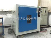 SC/BIX-12A武汉蓄电池高温试验箱