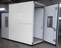武汉紫外老化箱