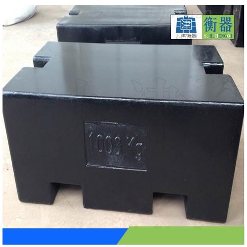 辽宁省1吨砝码平板形锁形都有现货