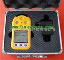便携式硫化氢检测仪/H2S气体检测仪