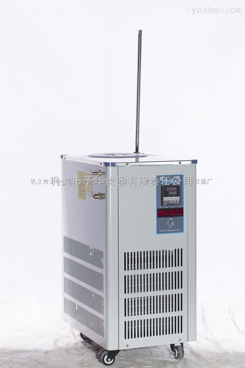 DFY5L-100L-低溫恒溫反應浴(槽)低溫實驗予華出品