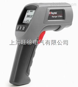PT40便携式红外测温仪品牌