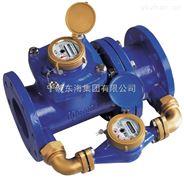 LXFY-50~150复式液封冷水水表